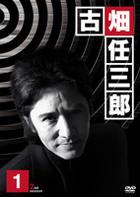 古畑任三郎02-02 (日本版)
