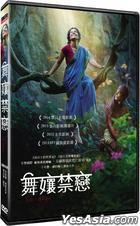 Vara: A Blessing (2013) (DVD) (Taiwan Version)