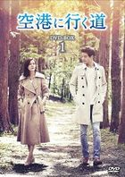 On the Way to the Airport (DVD) (Box 1) (Japan Version)