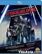 Attack the Block (2011) (Blu-ray) (US Version)