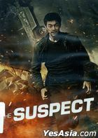 The Suspect (DVD) (US Version)