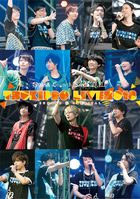 TSUKIPRO LIVE 2018 SUMMER CARNIVAL [DVD] (Japan Version)