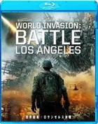 Battle: Los Angeles (Blu-ray) (Japan Version)