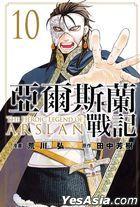 The Heroic Legend Of Arslan (Vol.10)