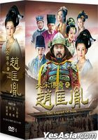 The Legend Of Song (2015) (DVD) (Ep.1-48) (End) (Taiwan Version)