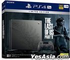 PlayStation 4 Pro The Last of Us Part II Limited Edition (Japan Version)