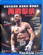 Southpaw (2015) (Blu-ray) (Hong Kong Version)