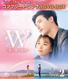 W (DVD) (Box 2) (Special Priced Edition) (Japan Version)