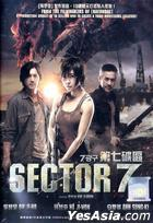 Sector 7 (2011) (DVD) (English Subtitled) (Malaysia Version)