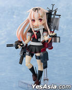 Parfom : Kantai Collection -Kan Colle- Yudachi Kai II