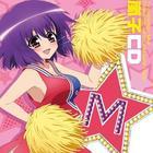 TV Anime MM Arashiko CD (Japan Version)