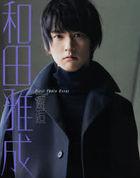 Wada Masanari 1st Photobook 'Kaikou'