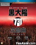 Man Behind the Sun Trilogy Boxset (Blu-ray) (Hong Kong Version)