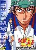 The Prince Of Tennis Vol.2 (Taiwan Version)