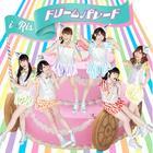 Dream Parade (SINGLE+DVD)(Japan Version)