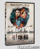 High Flash (2018) (DVD) (English Subtitled) (Taiwan Version)