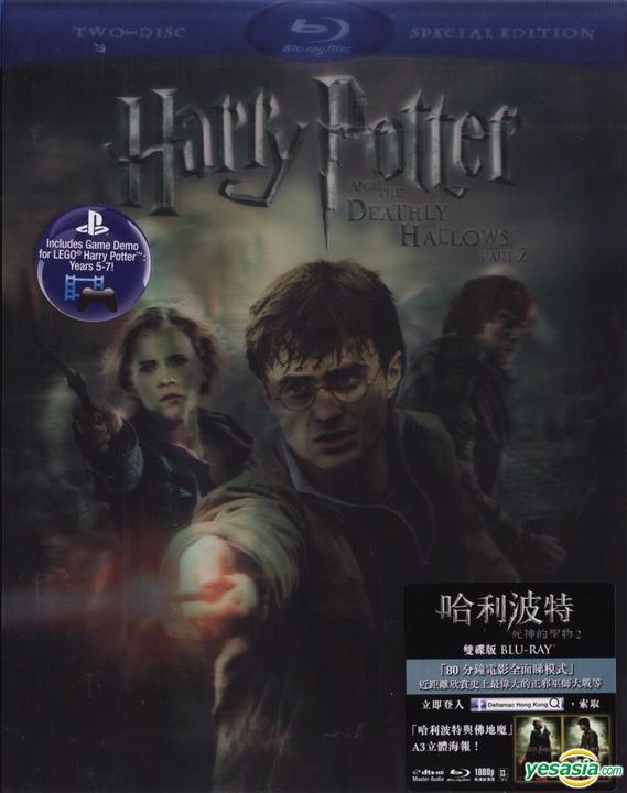 Yesasia Harry Potter And The Deathly Hallows Part 2 2011 Blu Ray Lenticular Hong Kong Version Blu Ray Daniel Radcliffe Rupert Grint Warner Hk Western World Movies Videos Free Shipping