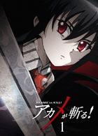AKAME GA KILL! VOL.1 (DVD)(Japan Version)