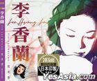 夜來香 (24K Gold CD) - 李香蘭