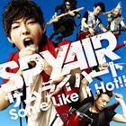 Samurai Heart - Some Like It Hot!! (Normal Edition)(Japan Version)