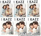 KAZZ : Vol. 169 - Mew & Gulf (SPECIAL PACKAGE)