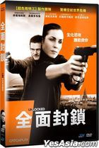 Unlocked (2017) (DVD) (Taiwan Version)