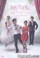 Who's The One (DVD) (End) (Taiwan Version)