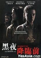 And Soon The Darkness (2010) (DVD) (Taiwan Version)