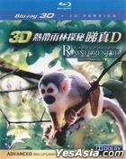 Fascination Rainforest (Blu-ray) (2D + 3D) (Hong Kong Version)