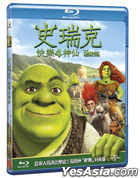 Shrek Forever After (2011) (Blu-ray) (Taiwan Version)