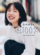 Hironaka Ayaka no Jyundo 100%