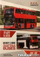 The Fleetbok of Hong Kong Buses KMB/LWB 2020