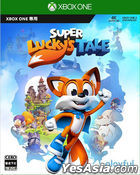 Super Lucky's Tale (Japan Version)