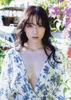 Usui Shiori Photo Book 'Shi.O.Ri'