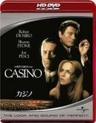 Casino (HD DVD) (Japan Version)