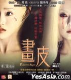 Painted Skin (2008) (VCD) (Hong Kong Version)