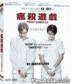 Funny Games U.S. (VCD) (Hong Kong Version)