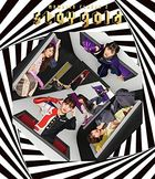 stay gold (SINGLE+BLU-RAY)  (First Press Limited Edition) (Japan Version)