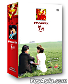 Phoenix (MBC TV Series)(US Version)