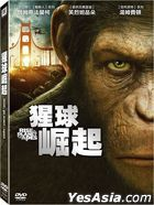 Rise Of The Planet Of The Apes (2011) (DVD) (Taiwan Version)
