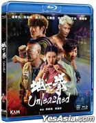 Unleashed (2020) (Blu-ray) (Hong Kong Version)