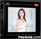We Meet Again Teresa Teng 3 (HQCD) (China Version)