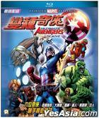Ultimate Avengers The Movie (Blu-ray) (Hong Kong Version)