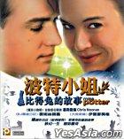 Miss Potter (VCD) (Hong Kong Version)