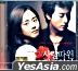 Love Me Not OST