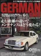 GERMAN CARS 14325-06 2021