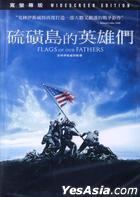 Flags Of Our Fathers (DVD) (Taiwan Version)