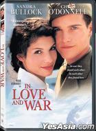 In Love And War (DVD) (Deltamac Version) (Hong Kong Version)