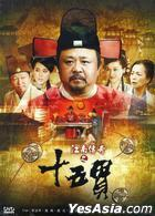 Jiang Nan Chuan Qi Zhi Shi Wu Guan (DVD) (End) (Taiwan Version)