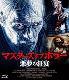 Two Evil Eyes (Limited Edition)(Japan Version)